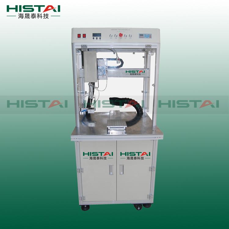 HST-331L 立式...