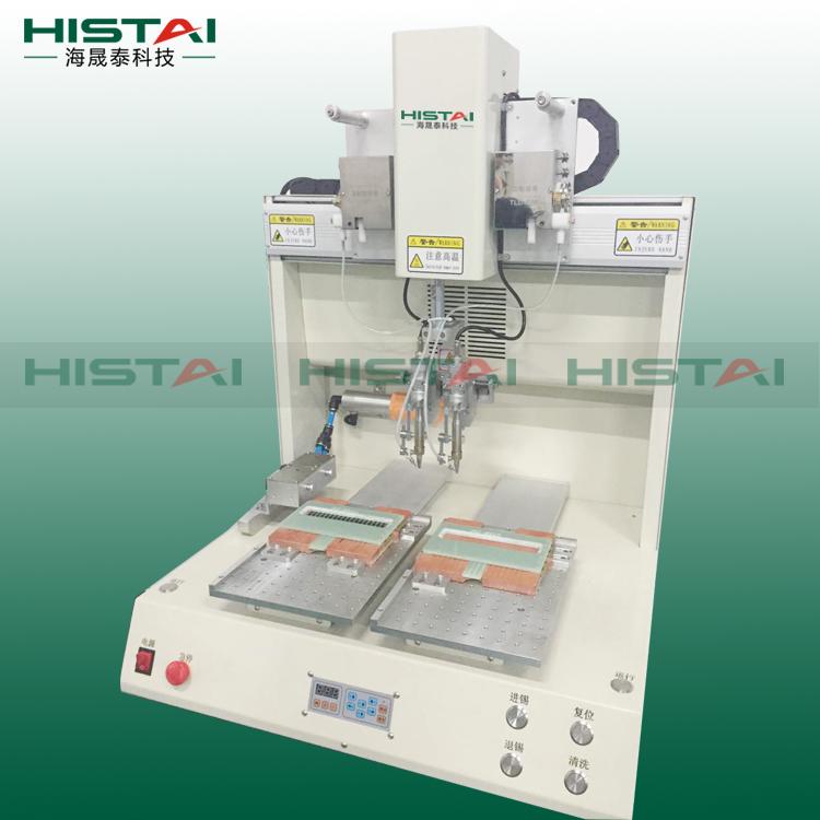 HST--5331R2  ...