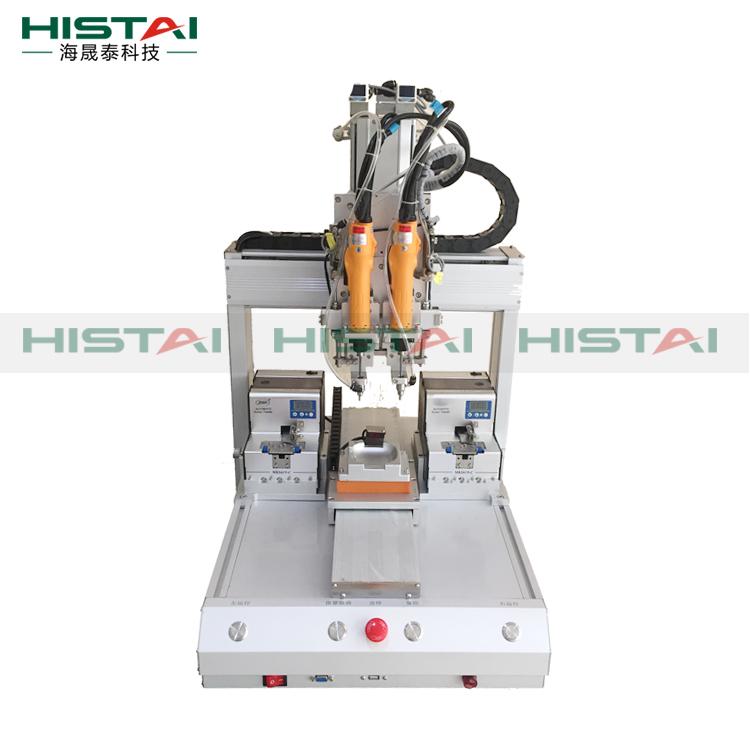 螺丝机机器人H...